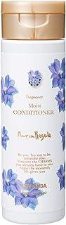 FERNANDA(フェルナンダ) Fragrance Moist Conditioner (フレグランス モイストコンディショナー) Maria Regale (マリアリゲル) トリートメント 200ml