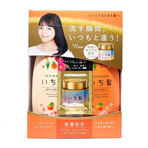 Ichikamii Moisturizing Shampoo & Conditioner...