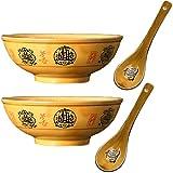 YWYW 2 cuencos de cerámica de Ramen de 32 onzas de porcelana japonesa de sopa tazón grande hecho a mano con cucharas para pasta Pho fideos Chow Mein arroz Udon Cereal de 8 pulgadas