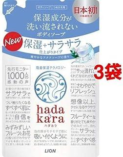ハダカラ ボディソープ 保湿+サラサラ仕上がりタイプ アクアソープ 詰替(340mL*3コセット) 日用品 洗面・バス用品 ボディソープ(ボディシャンプー) [並行輸入品] k1-23919-ah