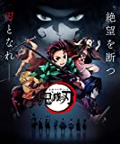 Theissen Demon Slayer: Kimetsu No Yaiba Anime Character
