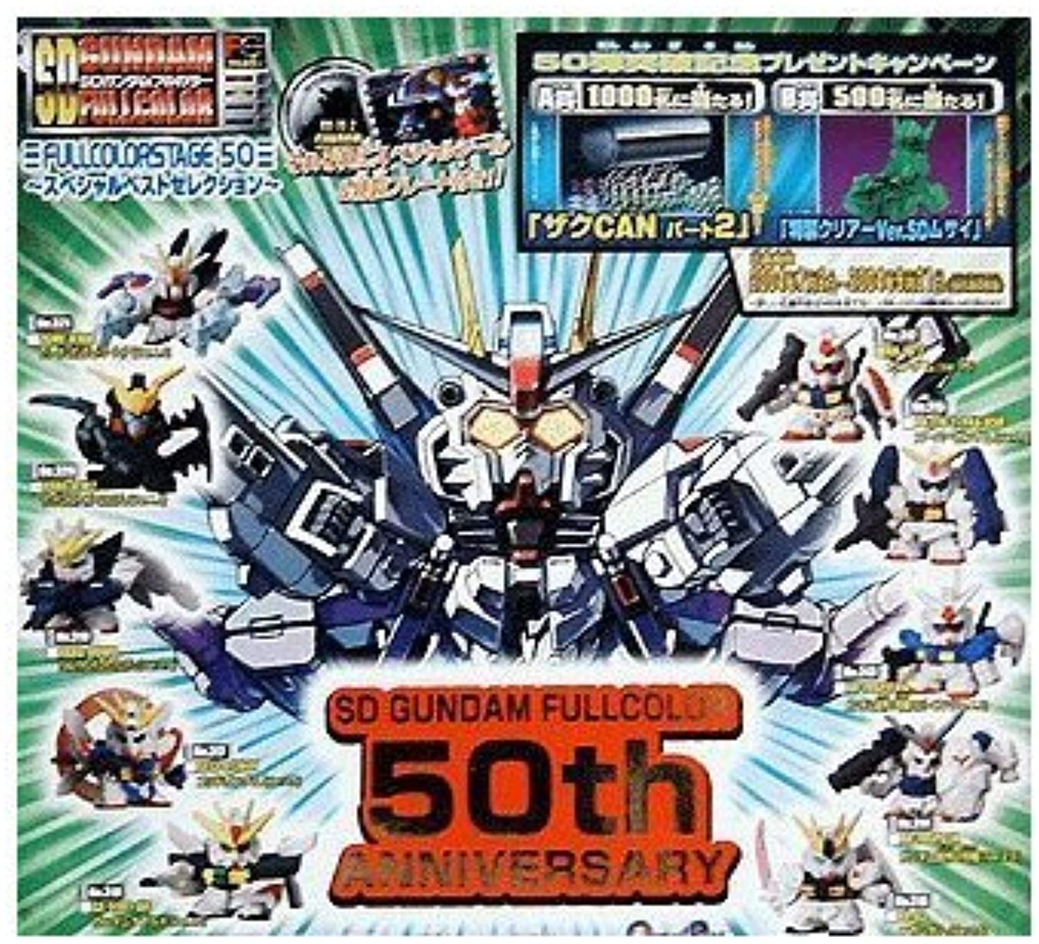 Gashapon SD Gundam Full color Stage 50  Special Best Selection  10 all kinds of sets  (japan import)