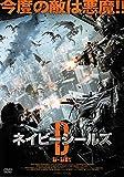 ネイビーシールズ D-DAY DVD