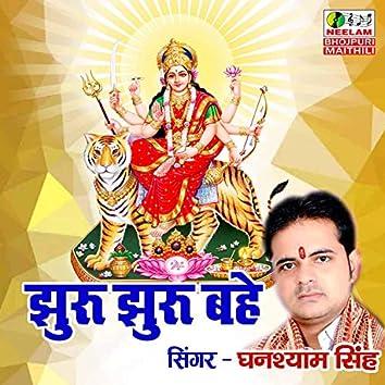 Jhuru Jhuru Bahe Jab Pawanwa Ho