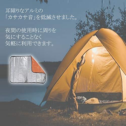 EcoRideWorldアルミ4層ブランケットサバイバルシートレスキューシートアルミシートエマージェンシーシートEMERGENCYSHEET防寒防災グッズ緊急非常sabage_128-01