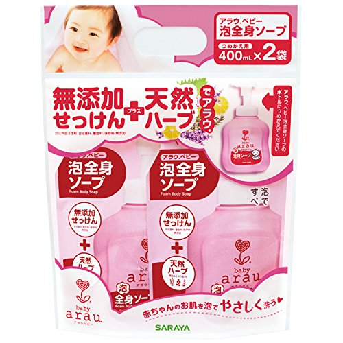Japan Health and Personal - arau. Arau Baby bubble whole body soap packed 400ml ?2-pack for replacementAF27