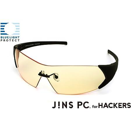 【JINS PC for HACKERS -PENTAGON-】ディスプレイに集中できるスタイリッシュなPC専用メガネ(度なし)