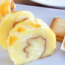 【マーブル模様のチーズ伊達巻】 小田原かまぼこ発祥の店うろこき