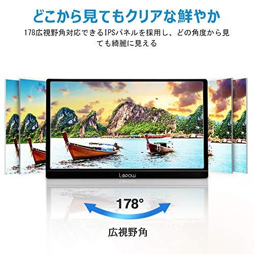 51mfEkdlGVL-モバイルディスプレイ「Lepow Z1」をレビュー!15.6インチで2万円以下
