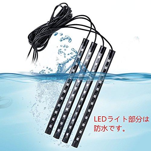 WenTop車72LEDRGBテープライトUSB式防水高輝度3M両面テープイルミネーション全8色リモコンとカーチャージャー付き音に反応サウンドセンサー内蔵足下照明車内装飾用
