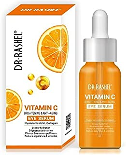 Vitamin C Anti-Aging Eye Serum Brightens and removes dark circles and puffiness and reduces wrinkles under the eye