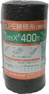 ユタカメイク PE補修糸 黒 1mm×400m A-285
