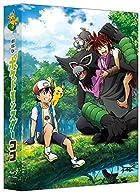 劇場版ポケットモンスター ココ 特装版Blu-ray(完全生産限定盤)(特典なし)