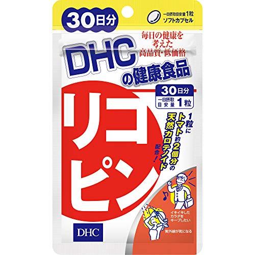 DHC『リコピン』