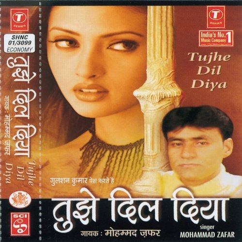 Jaan Meri Hai Tujhe Yaad Karta Hu