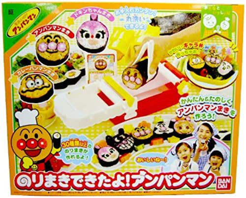 The Anpanman Dekitayo seasoned rice rolled in laver (japan import)