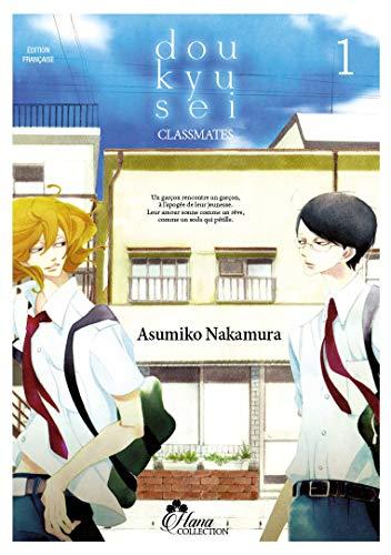 DOUKYUUSEI - Livre (Manga) - Yaoi - Hana Collection
