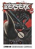 Berserk Volume 32 by Miura, Kentaro (2009) Paperback