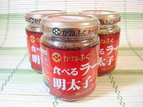 築地丸中 食べるラー油明太子3個(博多かねふく製造) ラー油 辣油 らーゆ ラーユ