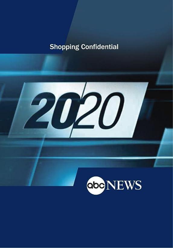 20/20: Shopping Confidential: 12/20/13