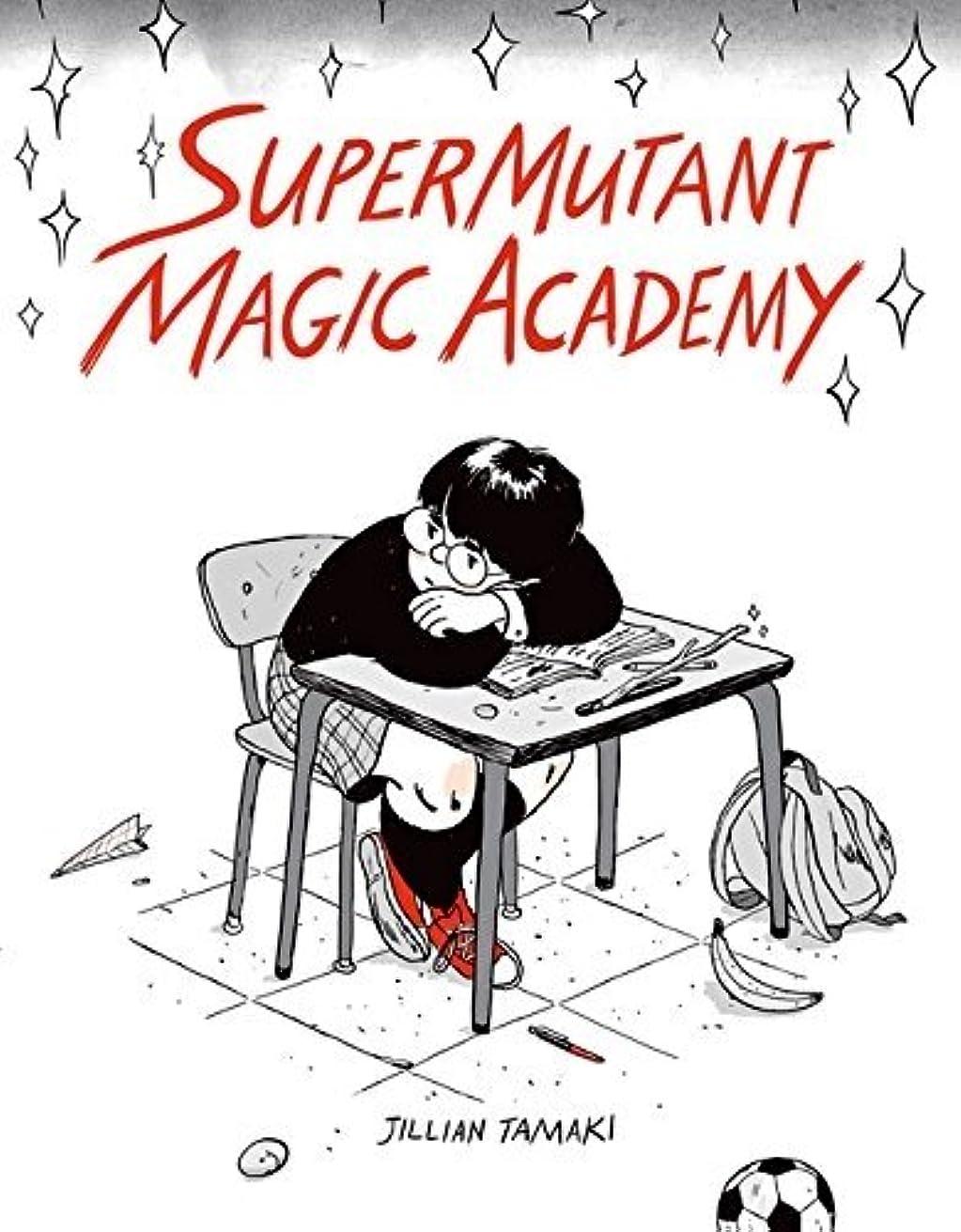 緩める紳士気取りの、きざなポルノSupermutant Magic Academy