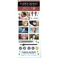 ソードアート・オンライン 携帯シール/B