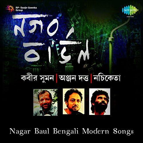 Madhu Mukherjee, Shovan Mukherjee, Anjan Dutt, Kabir Suman, Nachiketa Chakraborty
