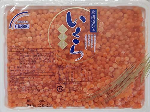 国内加  鱒 いくら味付け ( 醤油漬け ) 500g 冷凍 いくら