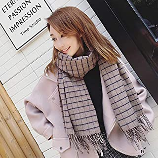 Winter Long Scarf Winter Scarf Female Wild Shawl Dual-use Knit Plaid Long Section Thick Spring and Autumn Collar (Color : Navy) Winter Soft Scarf (Color : Khaki)