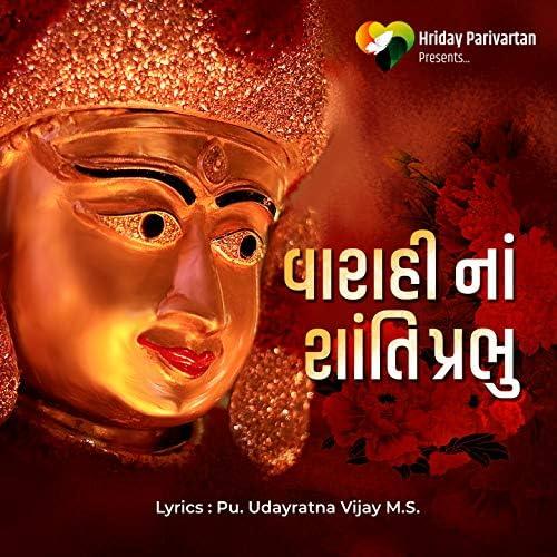 Pu.Udayratna Vijay M.S.