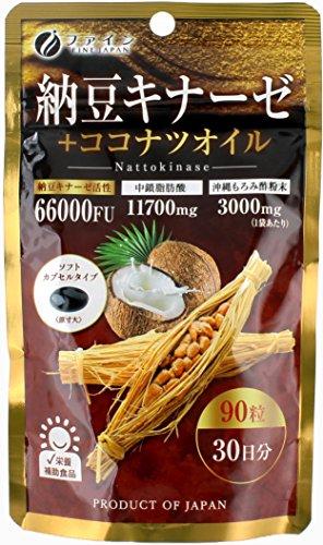 ファイン 納豆キナーゼ+ココナツオイル 30日分(90粒入) 中鎖脂肪酸 もろみ酢粉末 配合 国内生産