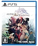 PS5版 アストリア アセンディング 【早期購入特典】クリアファイル外付