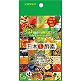 Made in Japan Nippon raw enzyme (60 grain) Domestic carefully selected 256 types