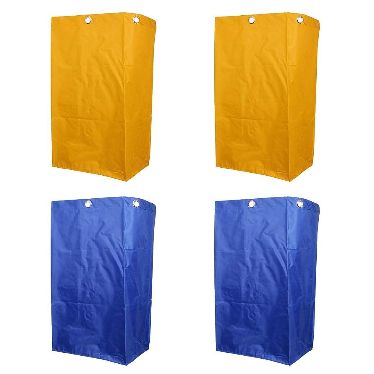 確認するダイバー失業者Perfeclan 4個セット ゴミ収納 バッグ ゴミや洗濯物収納 洗濯カート清掃カートなどに適合