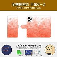 Minisuit Android One X5 ケース 手帳型 アンドロイド ワン X5 手帳型ケース カバー スマホケース カメラ穴 合皮レザー カードホルダー 耐衝撃 WX209-水彩虹シリーズ ファッション 15461055