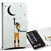 スマコレ ploom TECH プルームテック 専用 レザーケース 手帳型 タバコ ケース カバー 合皮 ケース カバー 収納 プルームケース デザイン 革 月 星 シルエット 014245
