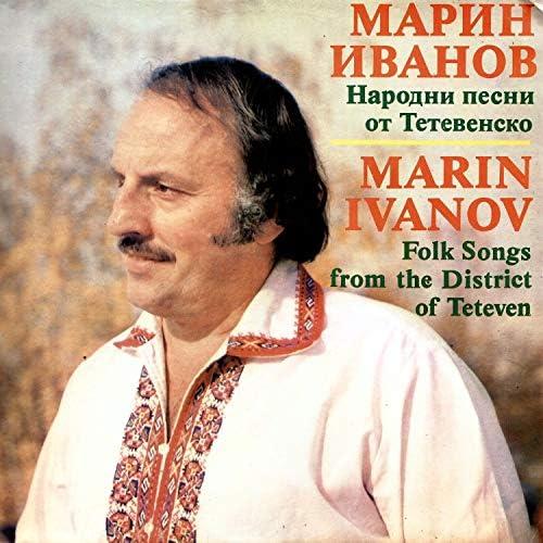 Marin Ivanov