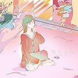 来たる春 / GENIC