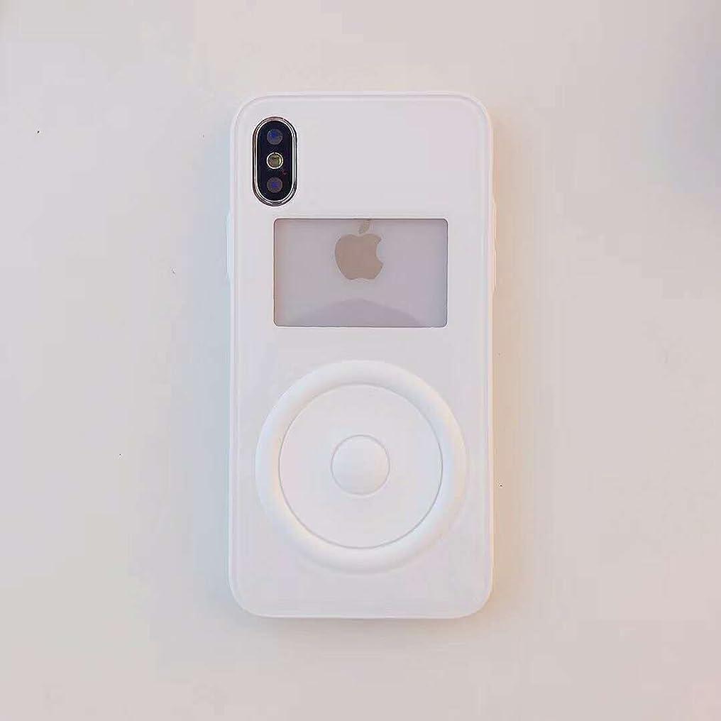 コンペしみ取り囲むipod風 iphoneケース アイフォーン カバー case iphonecover スマホケース smartphone スマホカバー korea 韓国 かわいい (iPhone7/8ホワイト)