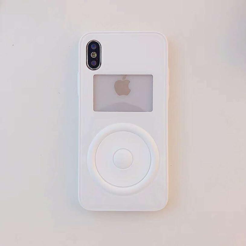 崇拝するポルティコ技術的なipod風 iphoneケース アイフォーン カバー case iphonecover スマホケース smartphone スマホカバー korea 韓国 かわいい (iPhone7/8ホワイト)