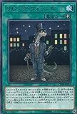 遊戯王 CP18-JP015 リビング・フォッシル (日本語版 レア) コレクターズパック2018