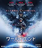ワールドエンド【Blu-ray】 image