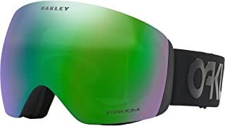 Best oakley goggles for cheap Reviews