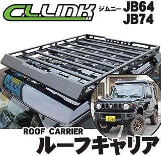 シーエルリンク ルーフキャリア アルミ製 軽量 ラック カーゴ ブラック ジムニーJB64/JB74