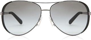 نظارات شمسية من مايكل كورس باطار اسود 101311 59