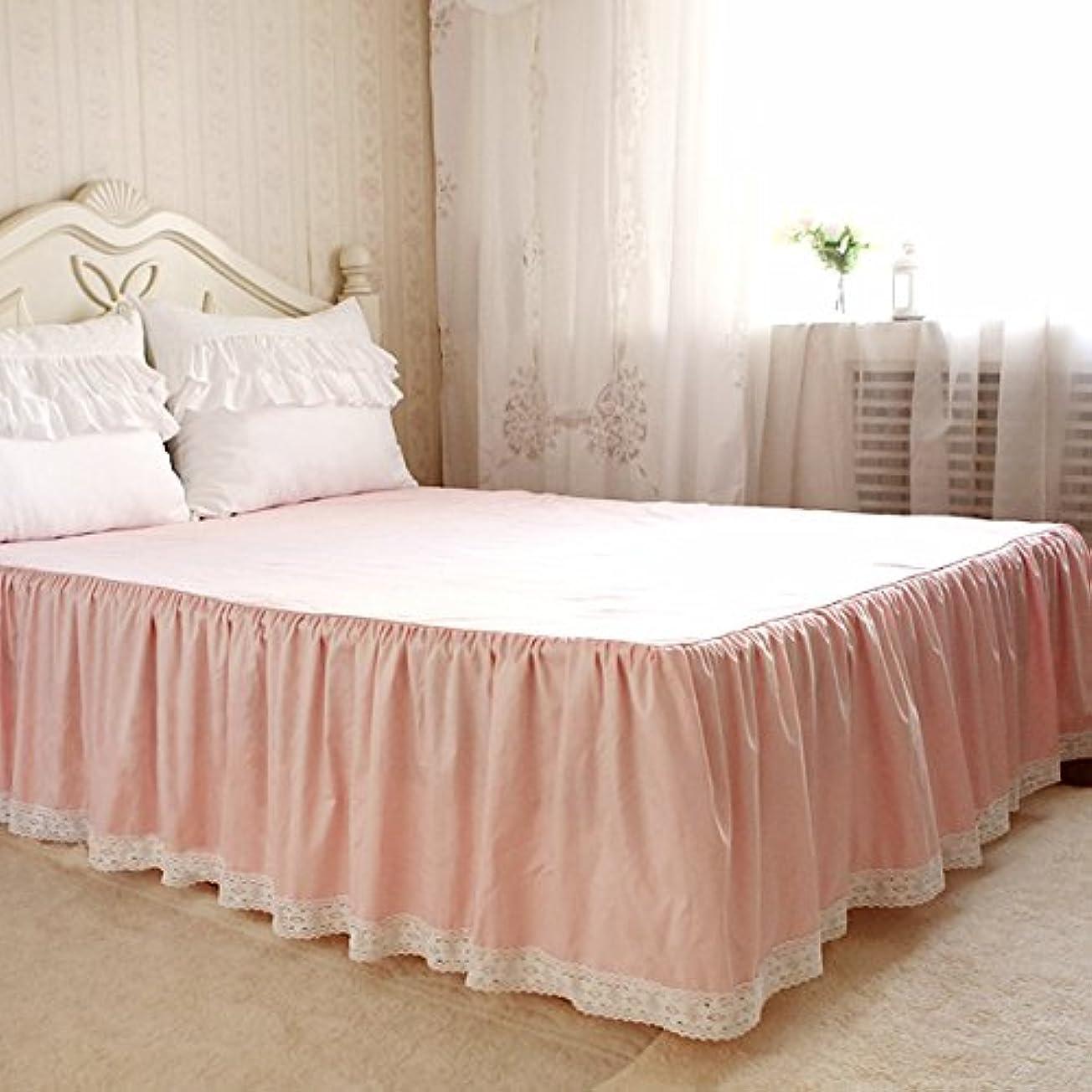 区感動する意気消沈したホワイトレース付きベッドカバー/綿100%ベッドスカート (ダブル, ピンク)
