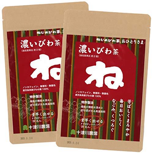 十津川農場『ねじめびわ茶 おひとりさま20』