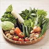 淡路島の新鮮野菜たっぷりセット(12種) 淡路島市場 自社農園で育ったあまーい玉ねぎ+季節の旬野菜11種《冷蔵便》
