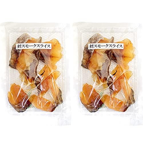 鱈スモークスライス50g×2個(北海道産鱈使用)タラの珍味 乾物ちんみ(たらの燻製 くんせい鱈)おやつ お茶請け お酒のおつまみ(タラスモーク カット鱈)