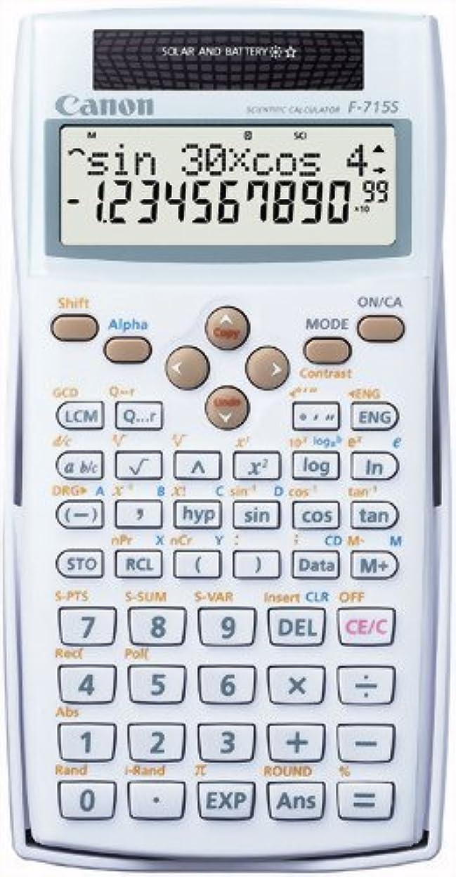 昆虫元に戻す交差点キヤノン 関数電卓 F-715S 1688B003